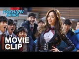 Crazy fashion battle at Korean high school! Fashion King starring Joo Won, Ahn Jae-hyun, Nana