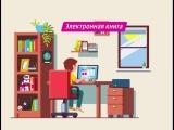 5 шагов к созданию рабочего места для школьника