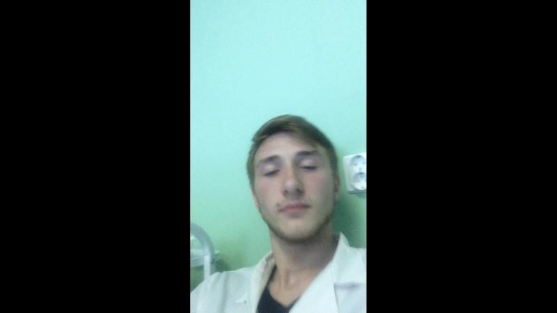 Медики-педики