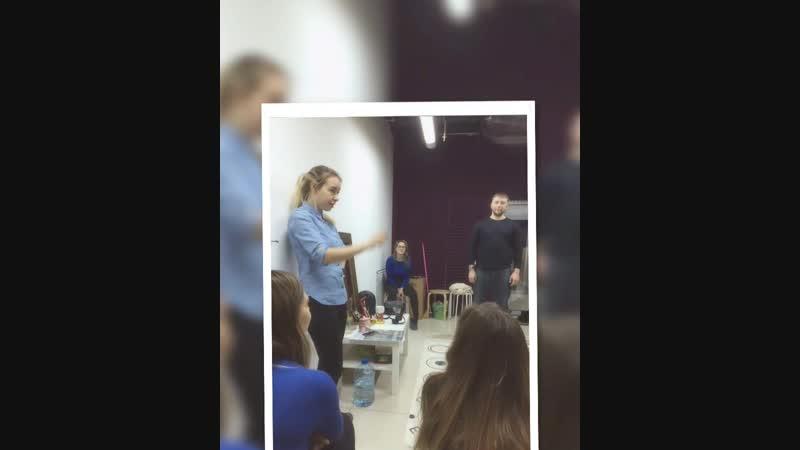 Актерский тренинг с Юлией Хамитовой для школы вокала Анны Даммер