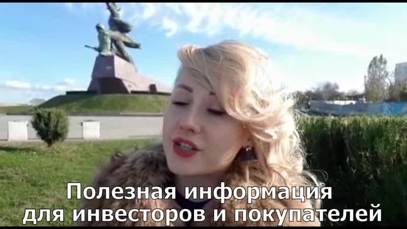 Бизнес Завтрак Эксклюзивное предложение Недвижимости и Земельных участков в Крыму и Севастополе
