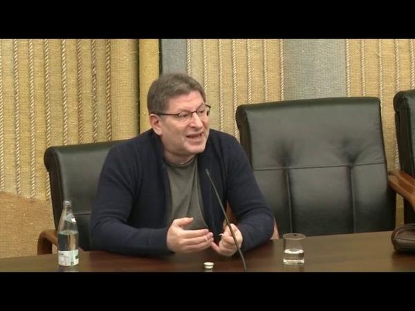М Лабковский Как понять свои истинные желания 360p