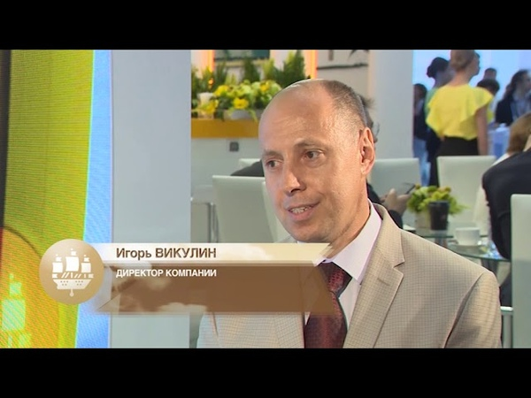 ПМЭФ 2019: Игорь Викулин: Инвестируем в энергетический центр 600 млн.рублей