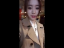 180913 Eunjung Instagram Live Video