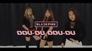 〘TWINKLE〙BLACKPINK - '뚜두뚜두 (DDU-DU DDU-DU)' Dance Cover.