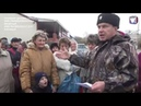 Народный митинг г Первомайск О предателях защитниках и гуманитарной помощи