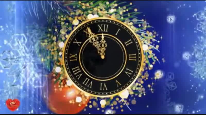 [v-s.mobi]Лучшая новогодняя песня Прикольное поздравление с НОВЫМ 2019 ГОДОМ Новый год