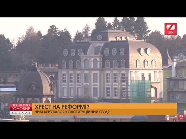 Україна може втратити безвіз через скасування статті про незаконне збагачення | Деталі за 02.03.19