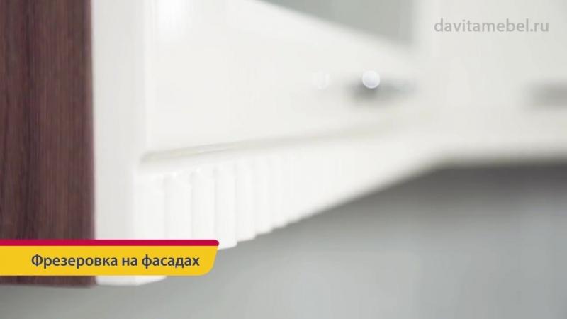 Обзор мебели для кухни Афина г. Подпорожье ул. Пионерская д.3 ТЦ «ЛЮКС» Второй этаж, офис №3