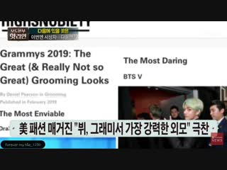 not only Taehyung went viral during Grammys, trended on NaverDaum and media talked about h