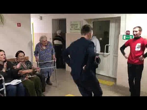 ГУТО «Первомайский дом-интернат для престарелых и инвалидов»