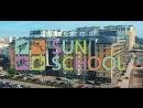 Sun School Обводный канал