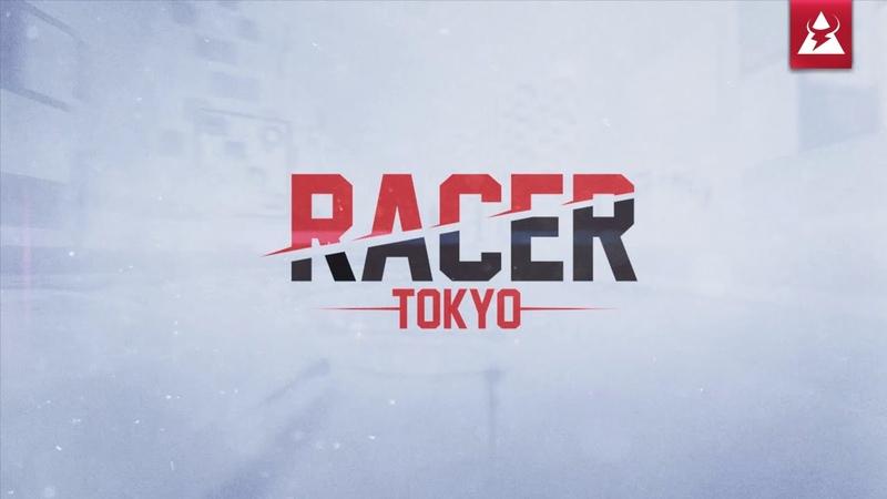 High Speed Race Racing Need Trailer