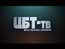 Благотворительность_Борисова Вера_Днепр