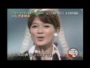Ayumi Ishida - Blue Light Yokohama (1968)