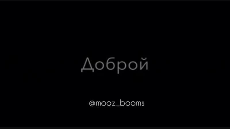 Mooz_boomsBt_dHDKll44.mp4