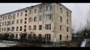 Дом призрак в Московской области Ступинском районе