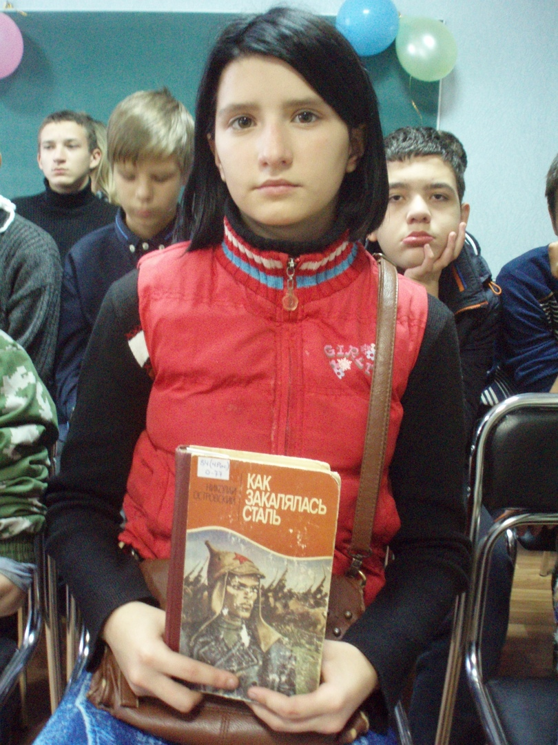 книги юбиляры, василий теркин, как закалялась сталь, школа-интернат 29, донецкая республиканская библиотека для детей, отдел обслуживания учащихся 5-9 классов