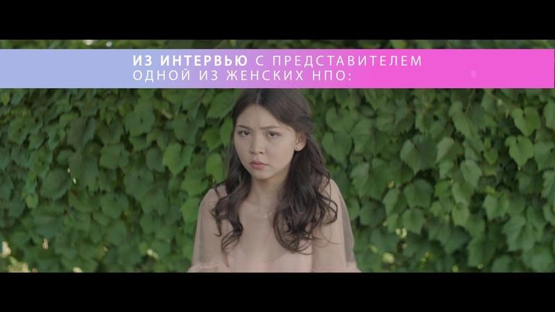 Будущее девочки - это наше общее будущее ҚызТағдыры