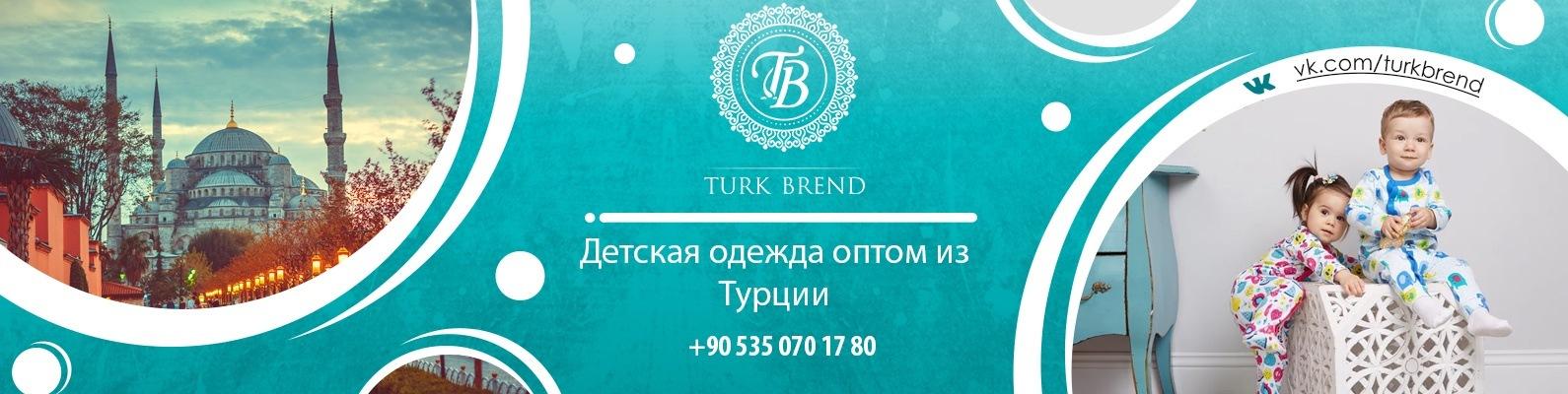bca70640672a8e0 Одежда из Турции оптом. Прямой поставщик | ВКонтакте