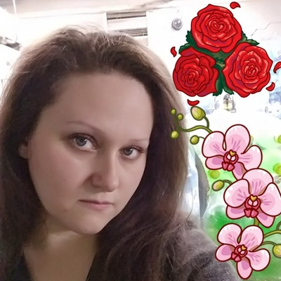 Анна Степаненко