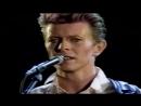 David Bowie Rock 'n' Roll Suicide