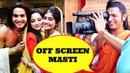Off Screen masti of Siya Ke Ram Actors