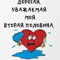 Анкета Алексей Белый