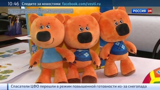 Новости на Россия 24 • Ми-ми-мишки стали плюшевыми и учат иностранные языки