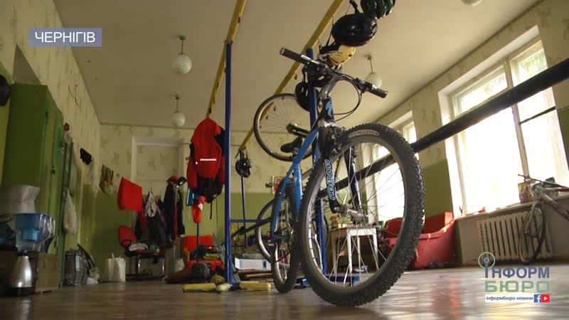 «Крадіжка» серед білого дня у Чернігівській спортшколі зникли…велосипеди