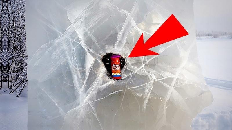 🔥СМОТРИТЕ что эта маленькая ПЕТАРДА СДЕЛАЛА с глыбой льда 🔥ТЕСТ мощных петард во льду 🔥ЖЕСТЬ 🔥