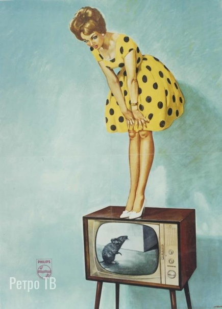 Реклама телевизора Philips. 1961 г.