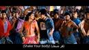 1 2 3 4 Get On The Dance Floor Song Lyrics English Subtitels مترجمة للعربية HD