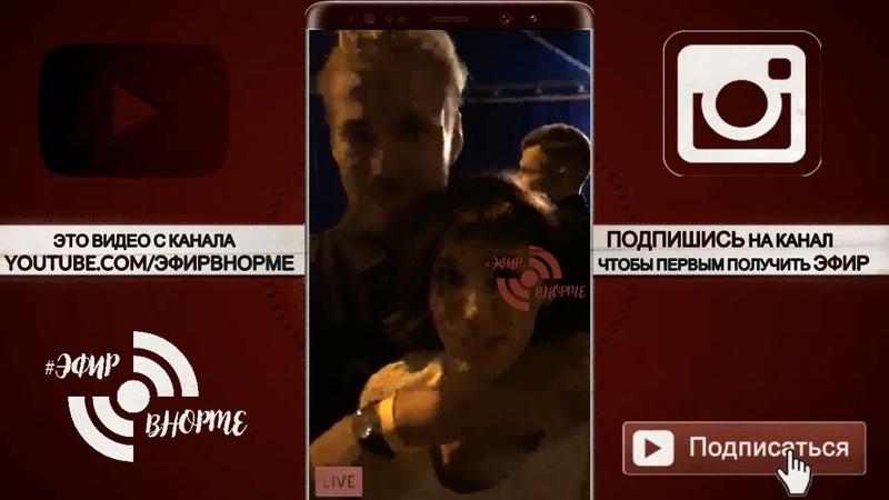 Макс Свобода обнимает Кристину Кошелеву и Туса Артистов Песни ТНТ