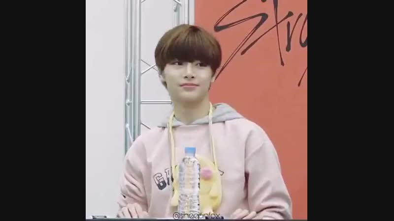 Jeongin so uwu boy