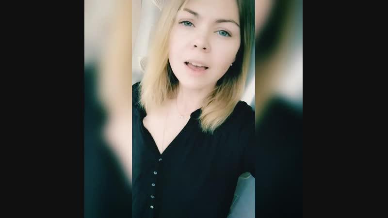 Леся Райс Стану ли я счастливей (cover Максим Фадеев)