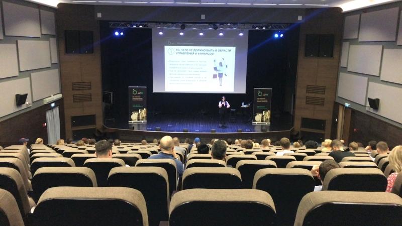 15 действий по созданию дохода компании - семинар Ирины Нарчемашвили в Москве