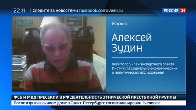 Новости на Россия 24 Беглецы из России в Лондоне боятся шпионов Путина