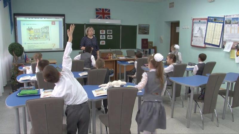 Открытый урок татарского языка с УМК Сэлам школа №33