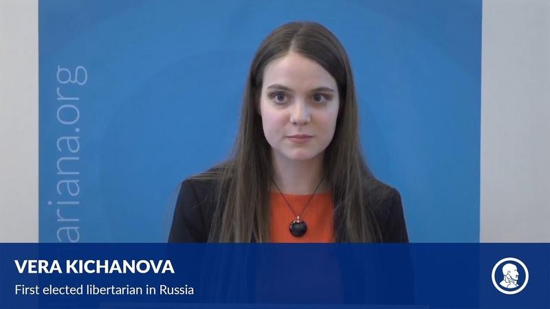 Vera Kichanova - Libertad en Rusia: una perspectiva libertaria