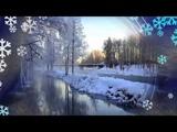 Просто февраль! Андрей Весенин