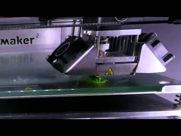 Печать лампы Pixar Lamp