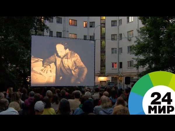 В Москве заработал передвижной летний кинотеатр