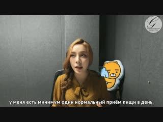 Чем питается Эшли из Ladies' Code (диета k-pop айдола) (рус.саб)