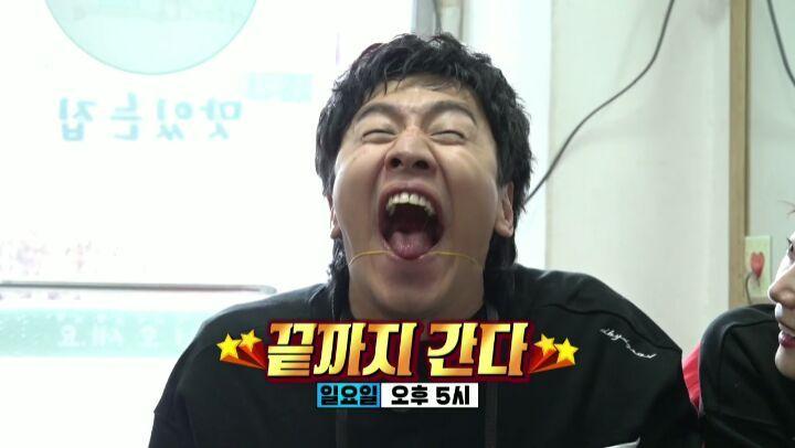 """팬 이광수데일리♥FAN ACCOUNT on Instagram: """"Preview RM this week. Is it possible to see KwangMongKookHa in the same team? Just curious since the grouping ..."""