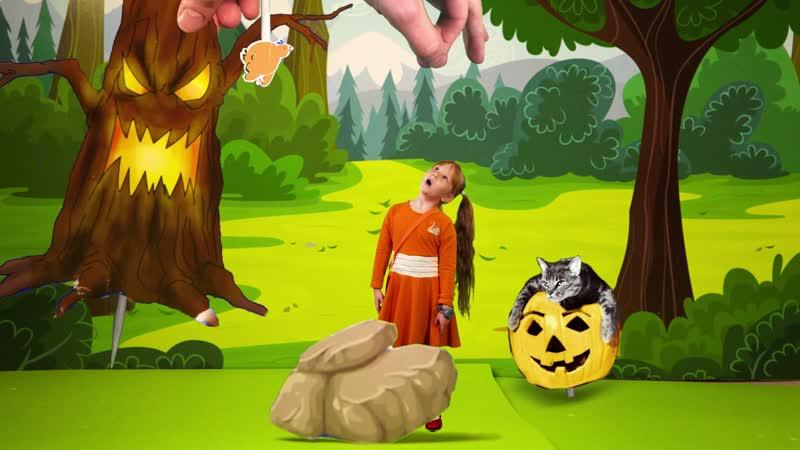Хэллоуин в Кидзании