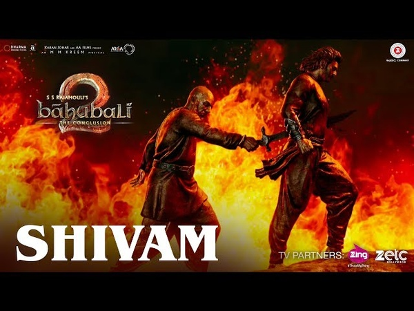 Shivam Full Video Song Baahubali 2 The Conclusion Prabhas Anushka Shetty Rana S S Rajamouli
