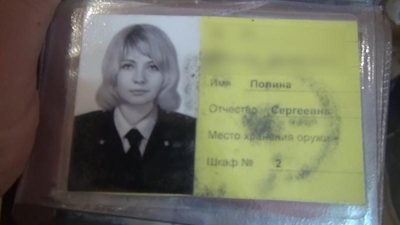 Блонду капитаншу полиции хлопнули с наркосинтетикой Real video