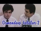 Osmondagi bolalar-2 2003-yilda suratga olinganZulfiqor Musoqovningfilmi.