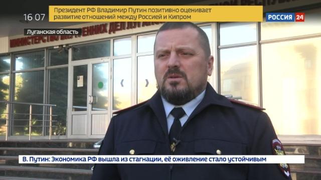 Новости на Россия 24 • В Донбассе задержали диверсантов, подозреваемых в убийстве двух депутатов ЛНР